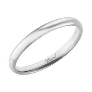 ショパール結婚指輪